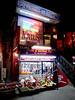 Indian Restaurants 1st Ave, Curio Shop, Veniero's, Sept. 26, 2009 :